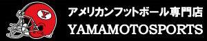 ヤマモトスポーツ